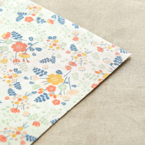 Fabric sticker sheet